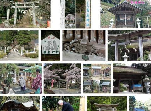 高座神社 兵庫県丹波市青垣町東芦田のキャプチャー