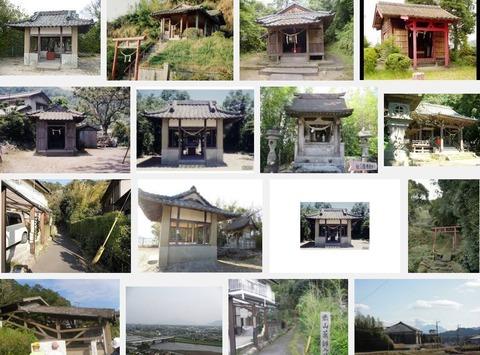 米山神社(鹿児島県姶良市鍋倉小字薬師下553)