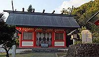 大神山神社 東京都小笠原村父島東町のキャプチャー