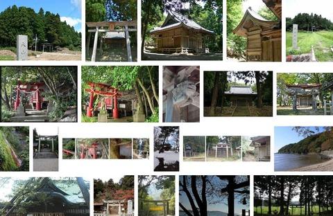 大山祇神社 新潟県村上市指合3926のキャプチャー