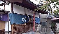 愛宕神社 大阪府堺市中区福田