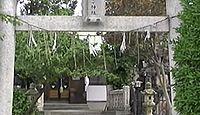 吾妻神社 神奈川県横浜市中区本牧原