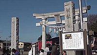 梅宮神社 埼玉県狭山市上奥富