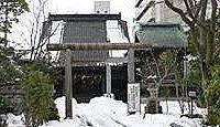 古町神明宮 - 船江神社を合祀して船江大神宮と称された「北陸道の人々の崇敬すべき神社」