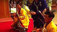 重要無形民俗文化財「三河万歳」 - 徳川氏の出身地で格別保護を受けてきた伝統芸能のキャプチャー