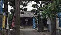 本村神社(熊本市) - 奈良期に創建された、日本で唯一、味噌にご利益がある味噌天神