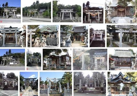 滝浪神社 石川県小松市大野町いきつき5-7・6-3