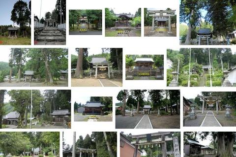 麻氣神社 福井県丹生郡越前町真木のキャプチャー