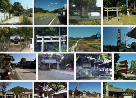 多賀八幡神社 兵庫県姫路市林田町上伊勢のキャプチャー