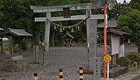 山名神社 静岡県周智郡森町飯田のキャプチャー
