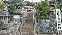北桑名神社 三重県桑名市堤原