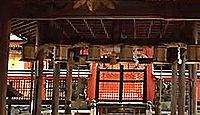 丹生官省符神社 - 空海による創建、高野山の官省符荘の鎮守、世界遺産の古社