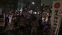 居木神社 東京都品川区大崎のキャプチャー