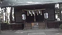 田端神社 東京都杉並区荻窪のキャプチャー
