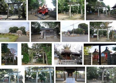 鏡作伊多神社 奈良県磯城郡田原本町保津のキャプチャー