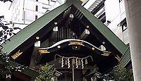 築土神社 東京都千代田区九段北のキャプチャー