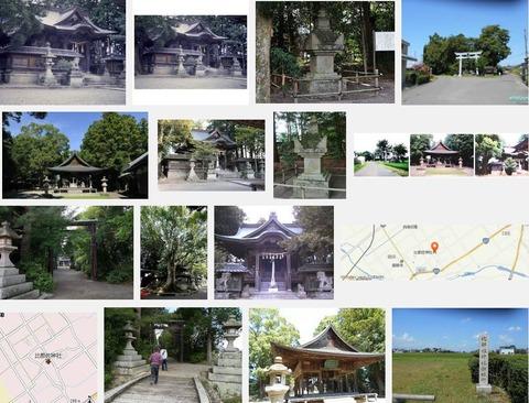 比都佐神社 滋賀県蒲生郡日野町十禅師のキャプチャー