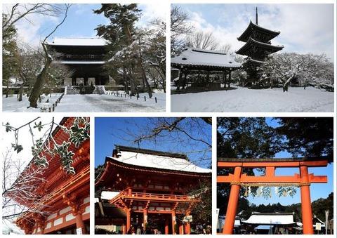 大雪となった京都の2015年初詣 - Twitter投稿写真から見る、古都・京都の雪と初詣のキャプチャー