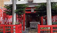 白玉稲荷神社 東京都中野区中央2丁目のキャプチャー