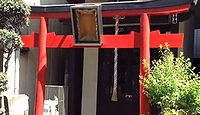 出世稲荷神社 東京都江東区永代のキャプチャー