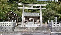恵曇神社 島根県松江市鹿島町恵曇のキャプチャー