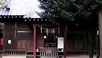 中山神社 埼玉県さいたま市見沼区中川のキャプチャー