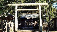 荒橿神社 栃木県芳賀郡茂木町小井戸のキャプチャー