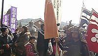 清神社 広島県安芸高田市吉田町吉田のキャプチャー
