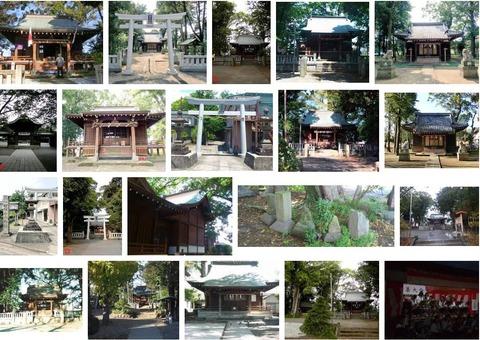 右内神社 静岡県三島市梅名のキャプチャー