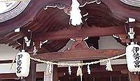 伊勢神社 岡山県岡山市北区番町のキャプチャー