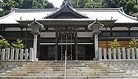 甲宗八幡神社 福岡県北九州市門司区旧門司のキャプチャー