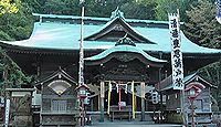 温泉神社(いわき市) - 霊峰湯の岳、いわき湯本温泉の守護神、5月例祭で海潮水汲神事