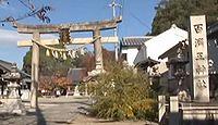 百済王神社 大阪府枚方市中宮西之町のキャプチャー