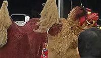 西岡神宮 - 奈良期創建の春日・八幡・住吉を祀る三宮大明神、10月に獅子舞や流鏑馬など