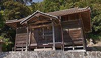 石宮神社 島根県松江市宍道町白石のキャプチャー