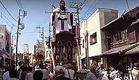 重要無形民俗文化財「佐原の山車行事」 - 江戸文化の影響と地域特色が融合した行事のキャプチャー