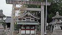 憶感神社 愛知県津島市神守町上町のキャプチャー
