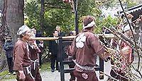 二上射水神社 富山県高岡市二上のキャプチャー