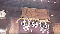 乃木神社(京都市) - 乃木希典が殉じた明治天皇の陵の麓に村野山人が私財を投じて創建