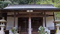 秉田神社 奈良県桜井市白河のキャプチャー