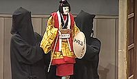 重要無形民俗文化財「阿波人形浄瑠璃」 - 蜂須賀家による保護で興隆した伝統芸能のキャプチャー