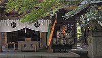 常陸國總社宮 - 天平年間の創建、太田道灌・佐竹義宣らが軍配を奉納した「明神さま」