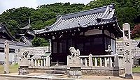 五宮神社 兵庫県神戸市兵庫区五宮町のキャプチャー