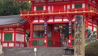 八坂神社 - スサノヲが牛頭天王と習合する、その大元 式外社だが二十二社の一社