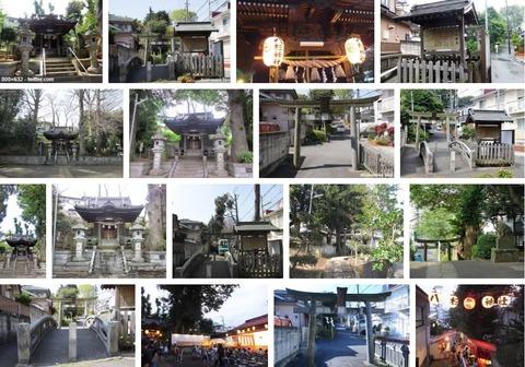 八杉神社 神奈川県横浜市港北区大豆戸町のキャプチャー