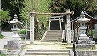 国司神社 広島県福山市芦田町上有地