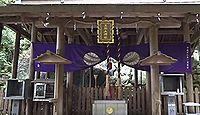 天照大神高座神社 大阪府八尾市教興寺弁天山のキャプチャー