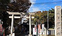 多賀神社 東京都八王子市元本郷町