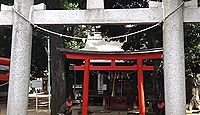 西高井戸松庵稲荷神社 東京都杉並区松庵