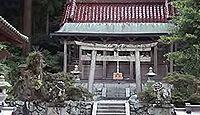 高天彦神社 - 奈良の高天原と天孫降臨の伝承地、地主神「高天彦」とは? 土蜘蛛伝承も